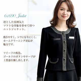 Joie (ファッション) - 事務服 アンジョア ニットジャケット 7号 9号 11号