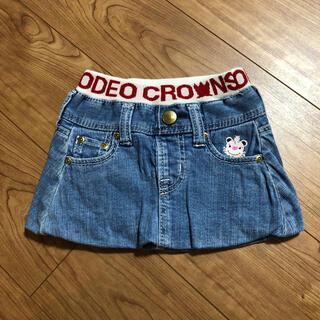 ロデオクラウンズ(RODEO CROWNS)のロデオ☺︎デニムスカート(スカート)