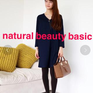 エヌナチュラルビューティーベーシック(N.Natural beauty basic)のワンピース  ドレス(ひざ丈ワンピース)
