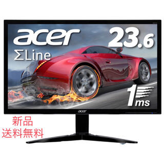 Acer - 最後の値下げ!ゲーミングモニター FPS Acer  KG241Qbmiix