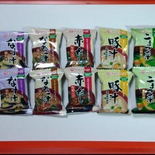 アサヒ(アサヒ)のアマノフーズ 化学調味料無添加 みそ汁セット10食(インスタント食品)