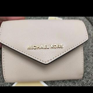Michael Kors - マイケルコース 三つ折財布  ピンク