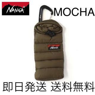 ナンガ(NANGA)の即日発送 送料込み  NANGAミニスリーピングバッグフォンケース MOCHA(iPhoneケース)