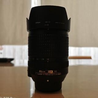 Nikon - AF-S NIKKOR 18-140 3.5-5.6