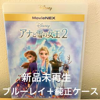 ディズニー(Disney)の新品未再生 アナと雪の女王2 ブルーレイディスク&純正ケース 国内正規版(キッズ/ファミリー)