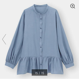 GU - ★今期新品 GU ジーユー 美シルエット ギャザーフレアロングシャツ ブルー