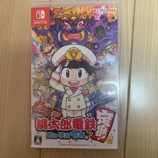 Nintendo Switch - 桃太郎電鉄  昭和 平成 令和も定番!Switch