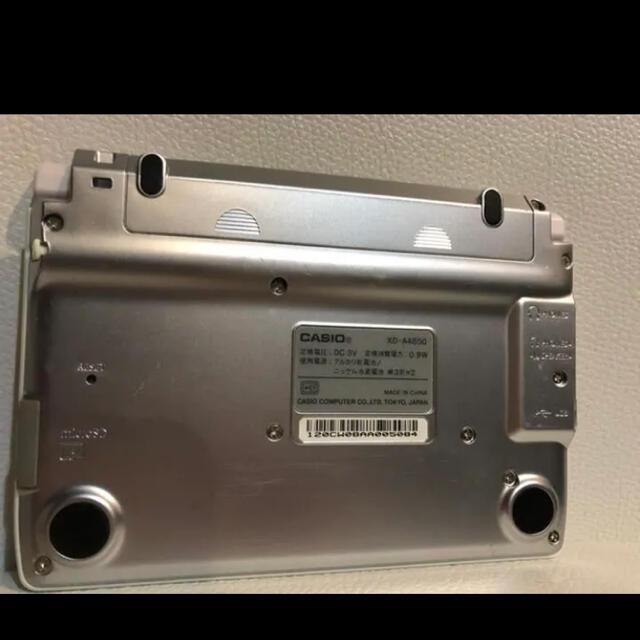 CASIO(カシオ)のCASIO◆電子辞書/CASIO/エクスワード データプラス5/XD-A4850 スマホ/家電/カメラのPC/タブレット(電子ブックリーダー)の商品写真