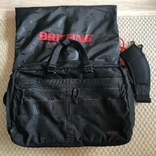 ブリーフィング(BRIEFING)の【BRIEFING】収納袋付き C-3ライナー(ビジネスバッグ)