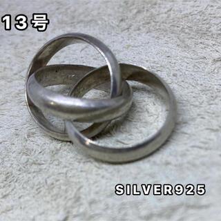 三連 シルバー925リング  スターリング シンプル 重い ギフト 銀 指輪(リング(指輪))