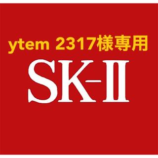 SK-II - SK-II サインズ コントロール ベース 25g