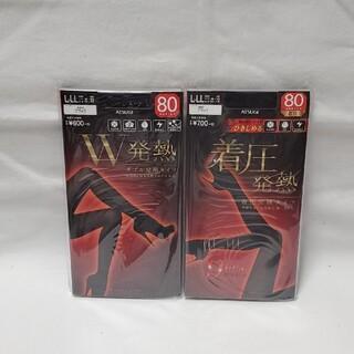 ATSUGI W発熱 着圧発熱 80デニール L-LL セット(タイツ/ストッキング)