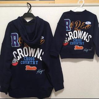 RODEO CROWNS WIDE BOWL - ロデオクラウンズ 親子 お揃いパーカー