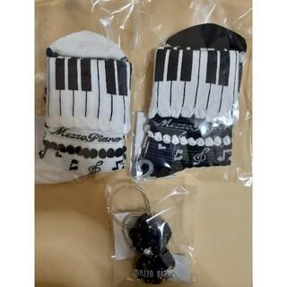 mezzo piano - 新品!今季メゾピアノ ピアノ靴下