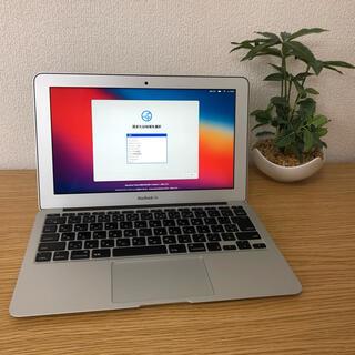 マック(Mac (Apple))の【最終値下げ】MacBook Air 11inch Early 2015(ノートPC)