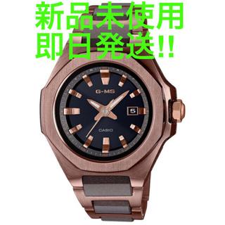 G-SHOCK - 早い者勝ち【新品未開封】BABY-G G-MS MSG-W350CG-5AJF