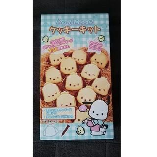 サンリオ - ポチャッコ クッキーキット