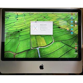 Apple - iMac early2008 24インチ 動作良好