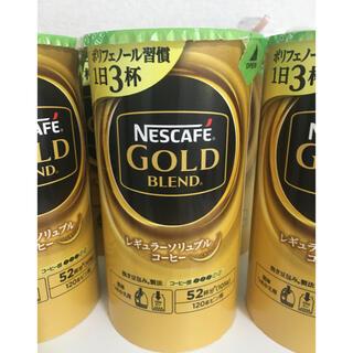 ネスレ(Nestle)のネスカフェゴールドブレンド(コーヒー)