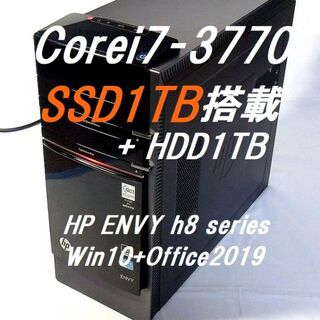 HP - 【即使用可】HP ENVY h8シリーズ 大容量SSD&メモリ 3画面対応