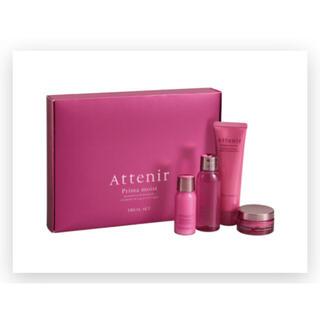 Attenir - アテニア プリマモイスト 2週間 しっとりタイプ 洗顔料 化粧水 乳液 クリーム