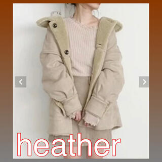 ヘザー(heather)の【新品】ヘザーコートアウターベージュ系 リバーシブルビッグシルエットでかわいい(ムートンコート)