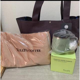 TULLY'S COFFEE - タリーズ 福袋 ピスタチオグリーン