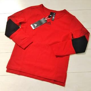 adidas - 新品 adidas 長袖カットソー 130