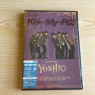 キスマイフットツー(Kis-My-Ft2)のYOSHIO キスマイ よしお DVD(ミュージック)