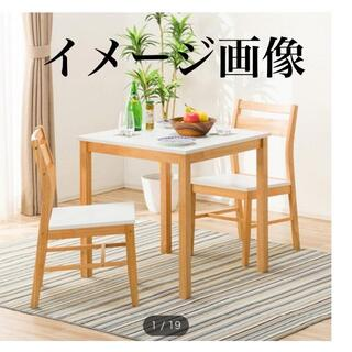 ニトリ(ニトリ)の美品 NITORI ニトリ ダイニングテーブル3点セット(ダイニングテーブル)