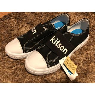 KITSON - 【Kitson】スニーカー