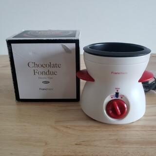 Francfranc - 【新品未使用】Francfranc チョコレートフォンデュ(電気)