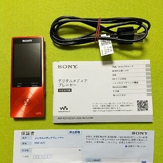 WALKMAN - SONY WALKMAN NW-A25
