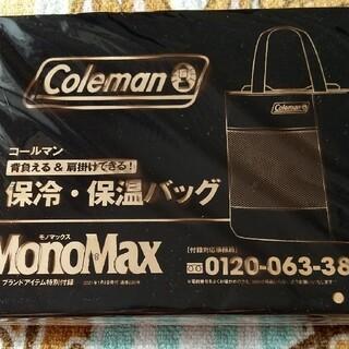 Coleman - コールマン 保冷・保温バッグ