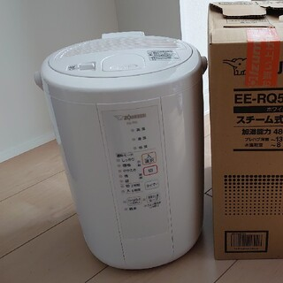 象印 - 象印 スチーム式加湿器 ホワイト EE-RQ50-WA