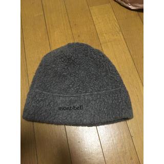 モンベル(mont bell)のmontbell  フリース生地  帽子(キャップ)