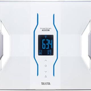 タニタ(TANITA)のタニタ RD-906 インナースキャンデュアル ホワイト(体重計/体脂肪計)