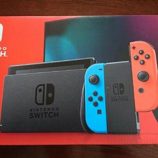 Nintendo Switch - 新型 ニンテンドー スイッチ 本体 新品未使用 店舗印なし