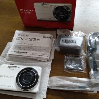 カシオ(CASIO)のCASIOEXILIM デジカメ一式 つむつむ様専用(コンパクトデジタルカメラ)