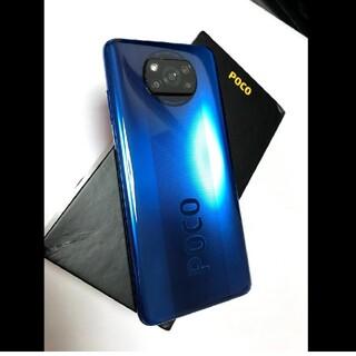 ANDROID - Xiaomi POCO X3 6GB/64GB