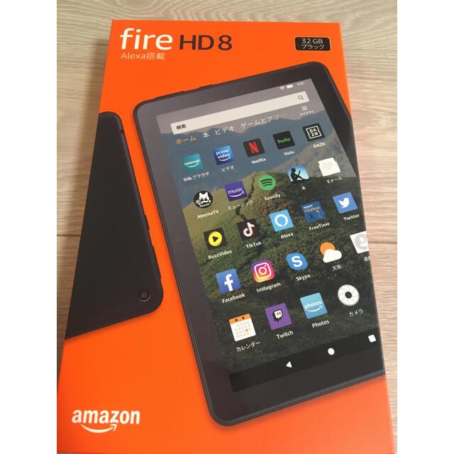 新品未開封 Newモデル 第10世代 Fire HD 8 32GB スマホ/家電/カメラのPC/タブレット(タブレット)の商品写真