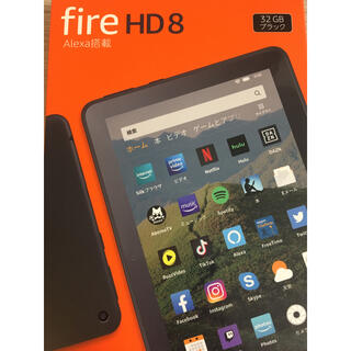 新品未開封 Newモデル 第10世代 Fire HD 8 32GB