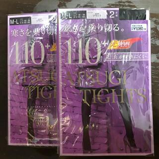 アツギ タイツATSUGI TIGHTS 110D 2点セット4足新品(タイツ/ストッキング)