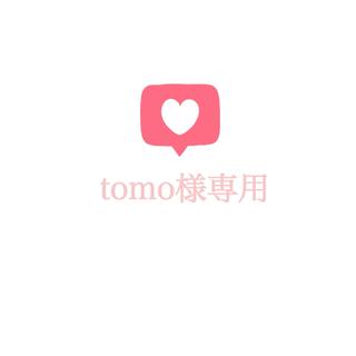 CHANEL - 【美品】CHANEL  シャネル ボームエサンシエル スカルプティング