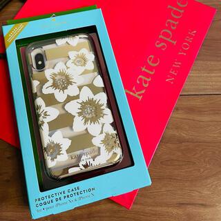 ケイトスペードニューヨーク(kate spade new york)の《 kate spade 》iPhoneケース ストーン付きホワイトフラワー(iPhoneケース)