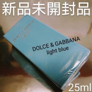 ドルチェアンドガッバーナ(DOLCE&GABBANA)の【新品未開封品】ドルチェ&ガッバーナ ライトブルー オードトワレ 25ml(ユニセックス)