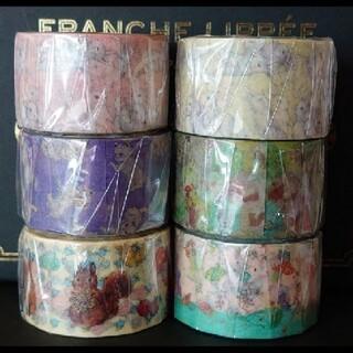 フランシュリッペ(franche lippee)のフランシュリッペ マスキングテープ(テープ/マスキングテープ)