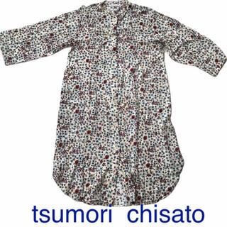 TSUMORI CHISATO - ★美品 tsumori  chisato  シャツワンピース