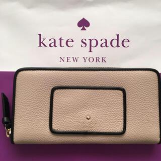 kate spade new york - 【未使用新品】ケイトスペード 長財布 ラウンドファスナー