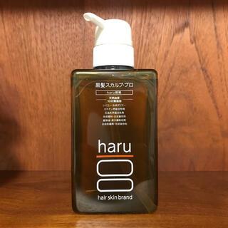 【新品未開封】シャンプー haru ハル 100%天然由来 ノンシリコン